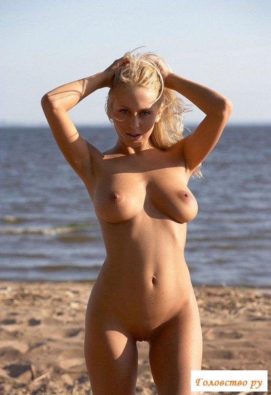 Русалка- блондинка