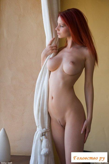 Огненная девченка