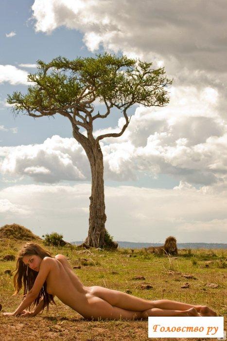 Сексуальная девченка в Африке