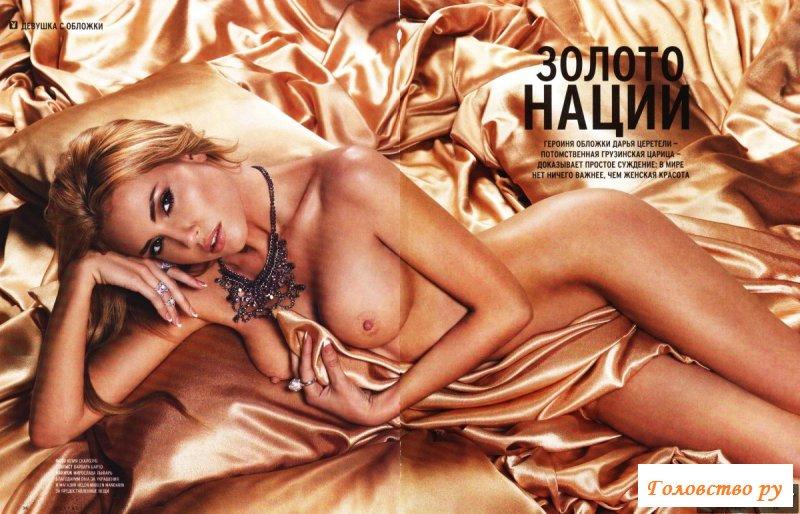 modeli-eroticheskih-zhurnalov-foto-bolshie-siski-lesbi-v-vozraste-video