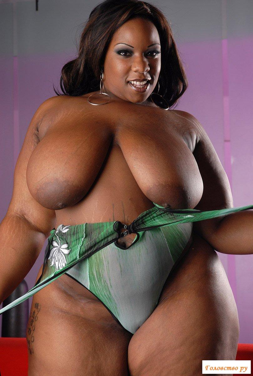 Женщины Пышные Обнаженные Негритянки