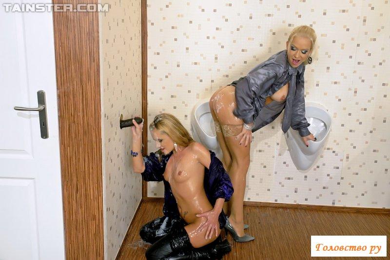 Две девушки облитые в сперме