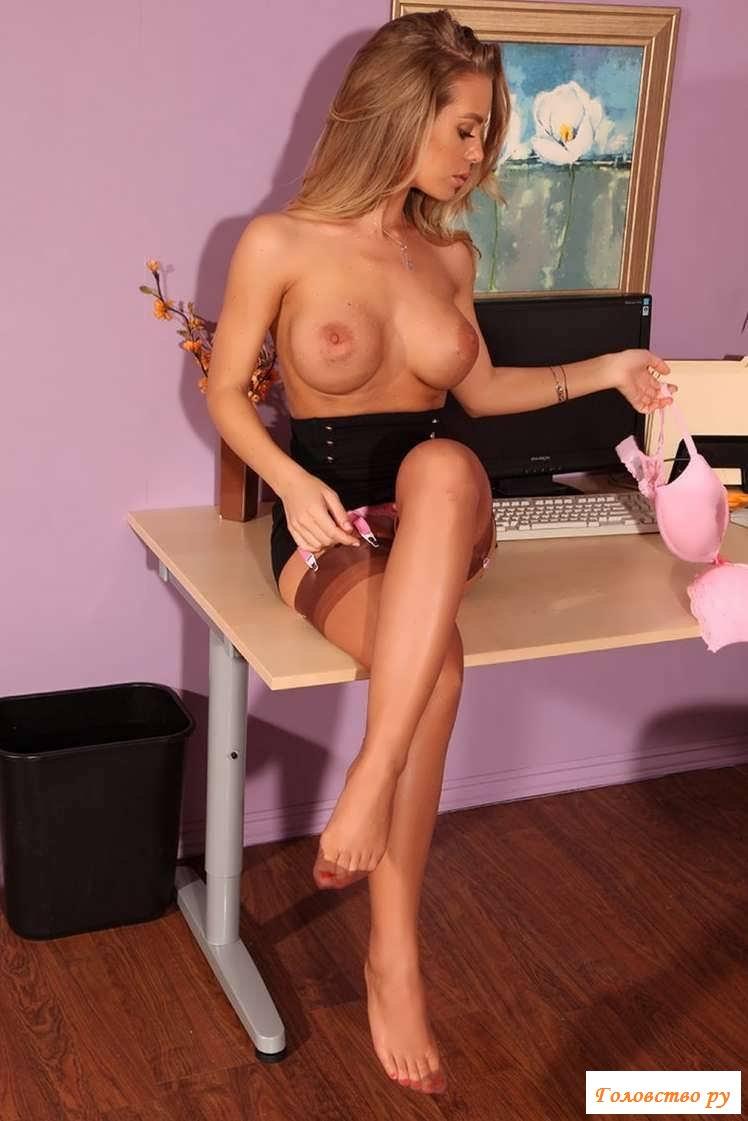 подлинное секретарша с мокрой пиздой порно